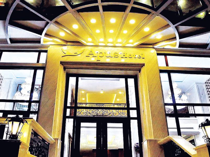 Hình ảnhApus Nha Trang Hotel