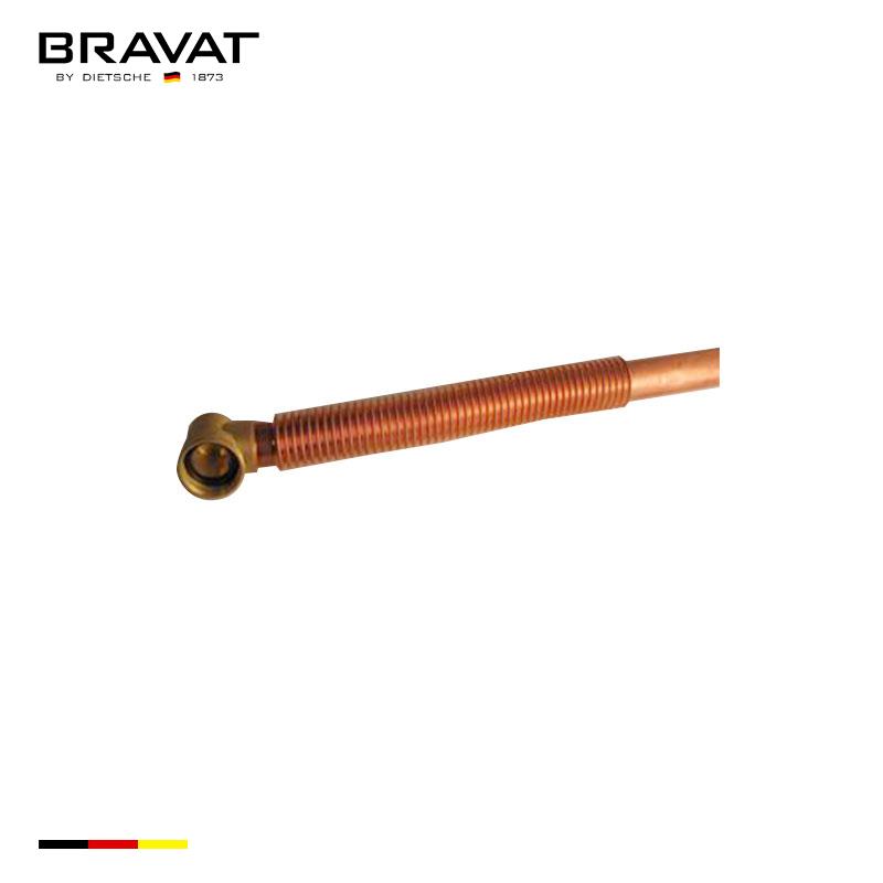 Bathtub Waste Connect Pipe (Brass) P9098N