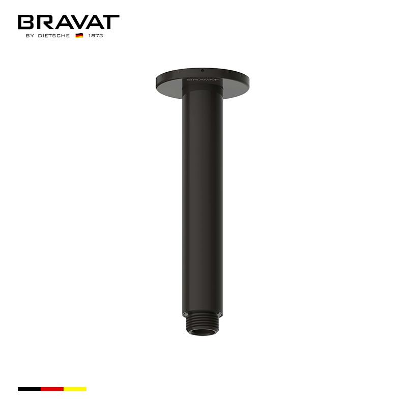 Shower Arm D314BW-1-ENG